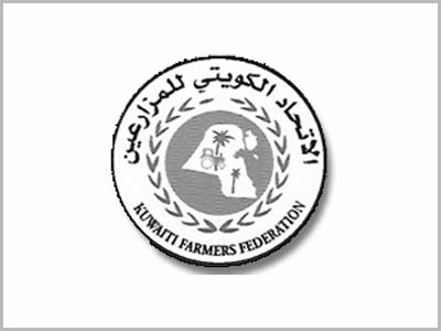 Kuwaiti Farmers