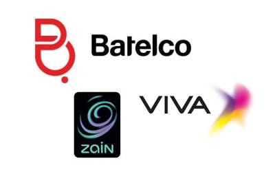 شبكات البحرين - خدمة الرسائل
