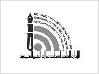 Mubarak Edu