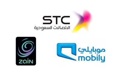 شبكات السعودية - خدمة الرسائل
