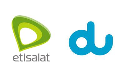شبكات الإمارات - خدمة الرسائل