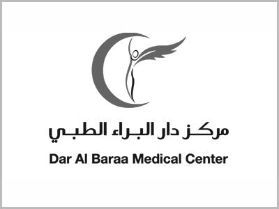 Dar Albaraa Clinic