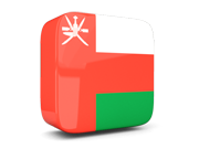 Oman SMS