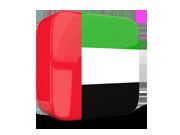 UAE SMS